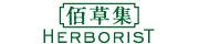 佰草集HERBORIST